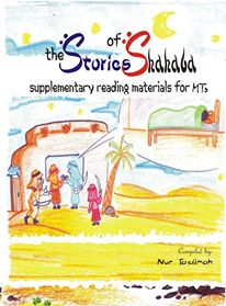 The Story of Shahaba (Rasulullahs' compsnion.)